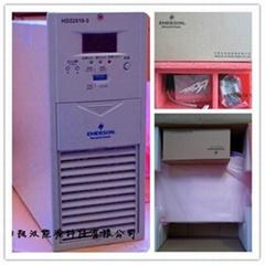艾默生 HD22010-3充電模塊