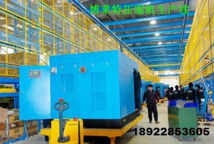 深圳博莱特空气压缩机 1