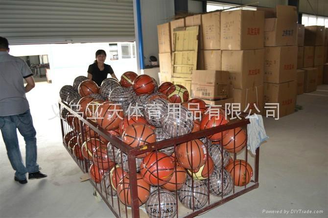 貼皮籃球(進口吸濕皮) 4
