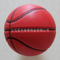 貼皮籃球(進口吸濕皮)