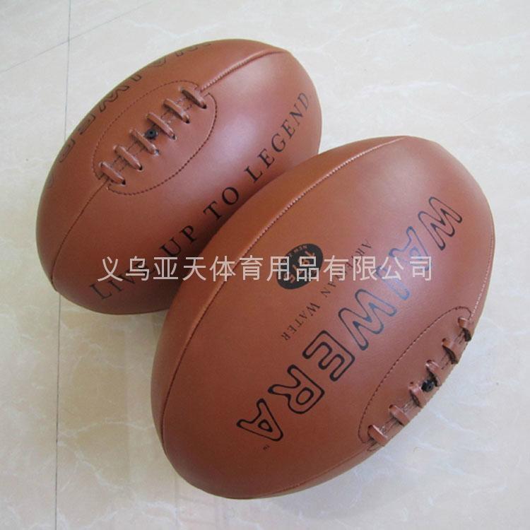 澳式牛皮标准比赛橄榄球 1