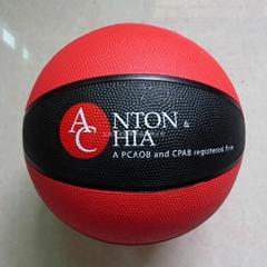 促销礼品篮球