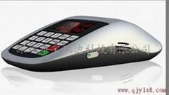 非接触式IC卡消费机