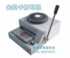 BD-800手动金属材料打码机