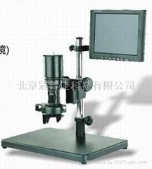 北京SVM-1工业三维视频显微镜