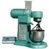 Cement Paste Mixer 1