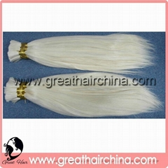 Virgin Human Hair Bulk Natural Color Body Wave GH-HB001