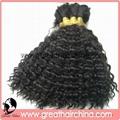 Virgin/ Natural Human Hair Extension/ Hair Bulk