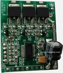 电动剪刀控制器