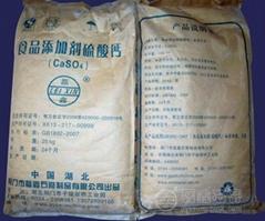 Calcium Sulfate (Food Additive)