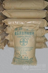 食品级二水硫酸钙(石膏)粉
