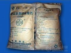 食品级硫酸钙粉