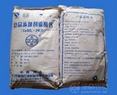 医药级硫酸钙粉