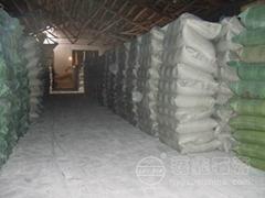 化工填料类硫酸钙粉