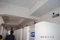 公共衛生間空氣除臭殺菌系統