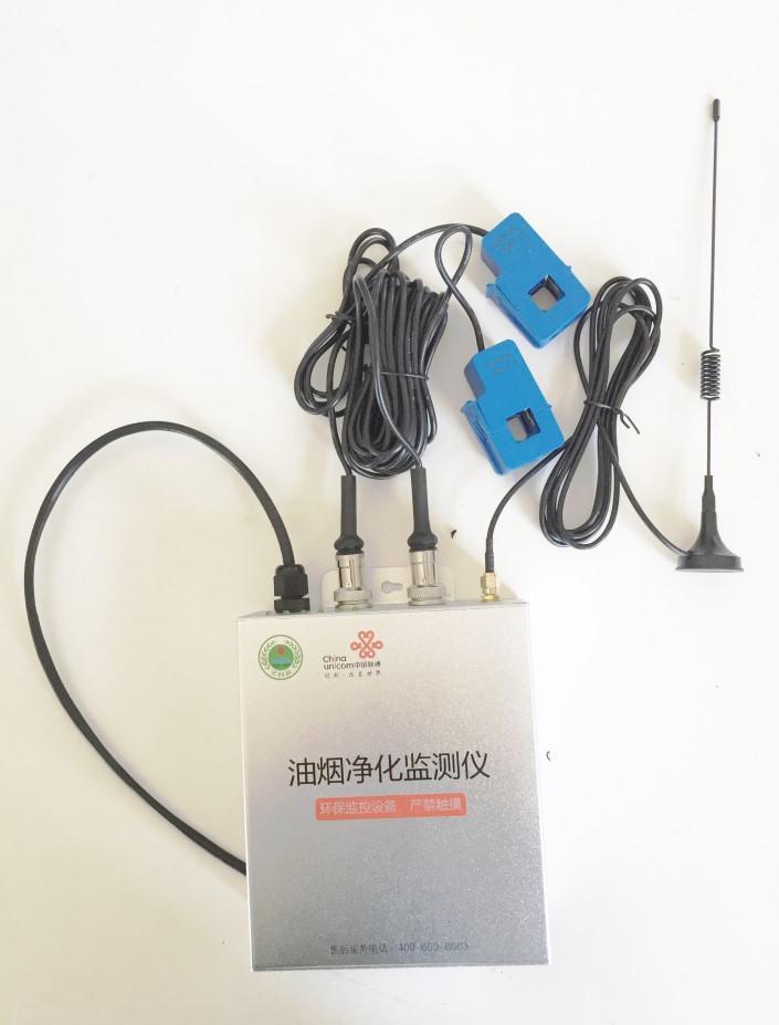 油煙工況在線監測設備 1
