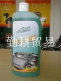 嘉美博洗車香波 1