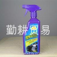 塑料清洗王 1