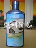 嘉美博氟晶釉蠟 1