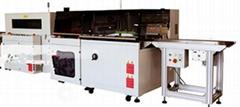 大閘蟹熱收縮包裝機