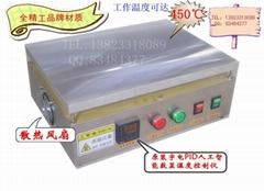 LED灯珠焊台400X300MM