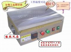 LED燈珠焊台400X300MM