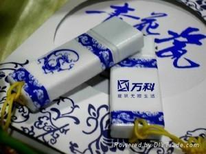 陶瓷笔 2
