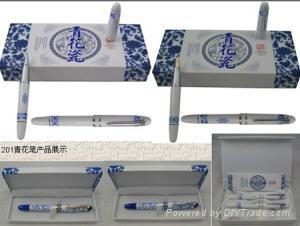陶瓷笔 3