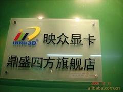 公司形象牆水晶字