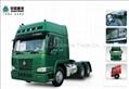 HOWO 6x4 CHINA HEAVY TRACTOR TRUCK (6X4