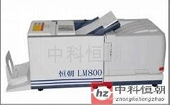 LM800多功能型薪資機
