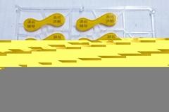 plastic rubber p r keypad
