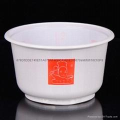 供应一次性环保塑料打包碗外送M-999碗