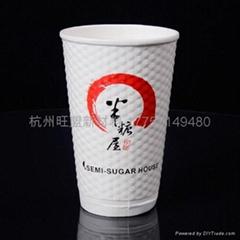 供应一次性纸杯双层加厚16OZ隔热防烫咖啡杯定制