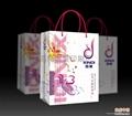 供应金华纸袋包装设计 3