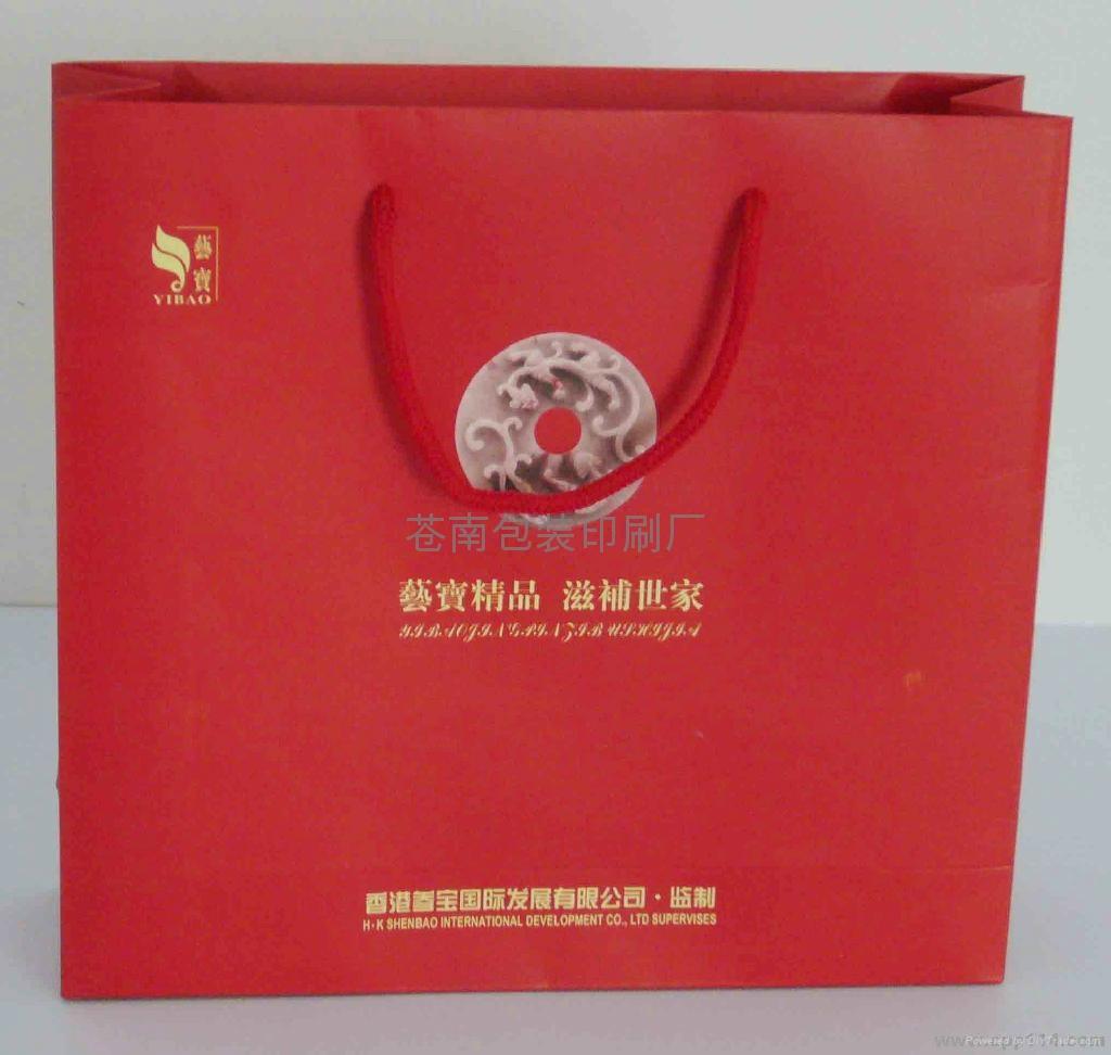 供应金华纸袋包装设计 4