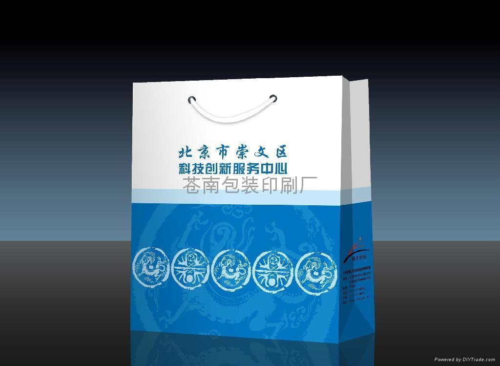 供应金华纸袋包装设计 5