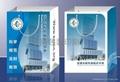 供应杭州金华印刷纸袋
