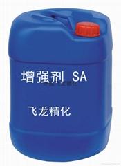蛋白纖維硬挺劑 SA