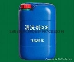 可回收型废机油清洗剂 CCE