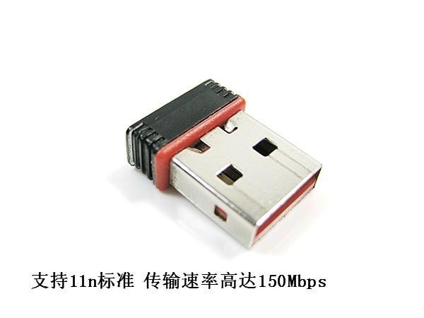 150M 無線網卡  2