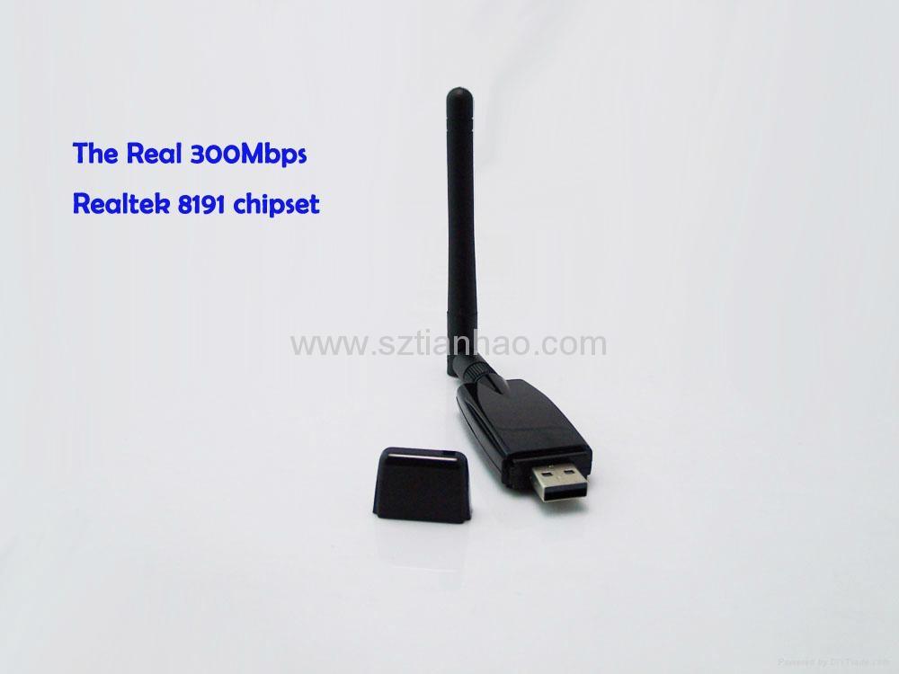 300M Realtek8191 無線網卡 1