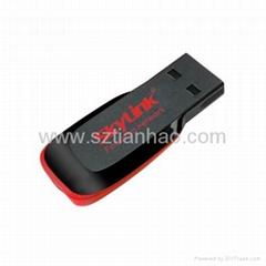 迷你无线网卡150M