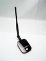 N9000 大功率150M無線