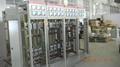 GGD配电箱