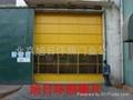 Automatic door accumulation 4