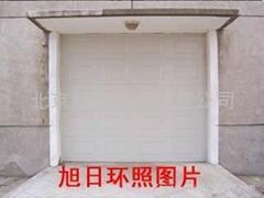 Industrial factory premises door