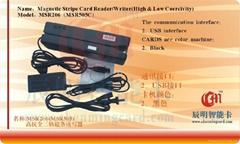 MSR206全三轨高抗磁条读写器编码器