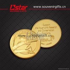 private  coin