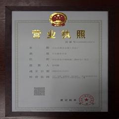 Zhong shan saiya souvenir and gift manufacturer